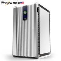美国Whirlpool惠而浦 WA-7001FK 空气净化器家用客厅卧室除甲醛雾霾二手烟pm2.5氧吧Pro