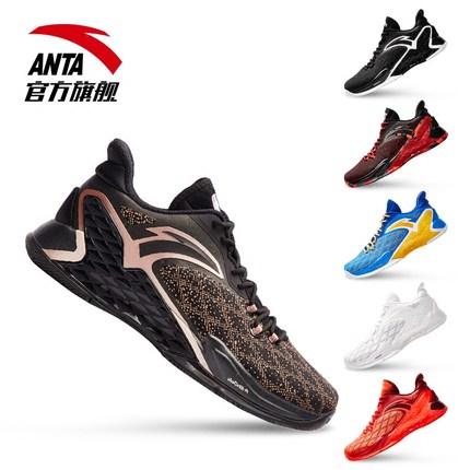 ANTA安踏 RR5 篮球鞋2017冬季新款NBA战靴 6款可选