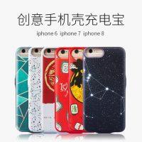 艾蒂卡斯 K01 苹果66s78背夹充电宝iphone超薄便携手机壳移动电源 4.7/5.5寸 3000毫安