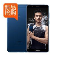 华为honor荣耀 畅玩7X全网通全面屏手机 4GB+32GB