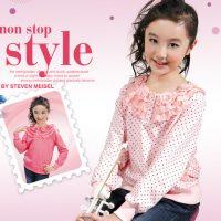 木西子 女童长袖T恤 秋装圆领中大童卫衣童装秋款儿童打底衫上衣 多色可选