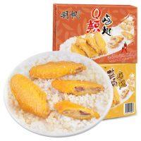 羽帆 盐焗鸡翅零食广东特产600g真空小包装小吃肉类熟食香辣味鸡中翅