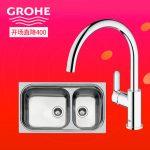 GROHE高仪 31508SD 德国原装进口 双槽水槽洗菜盆 带可抽拉厨房不锈钢龙头