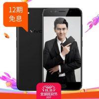 vivo X9前置2000万双摄全网通智能手机 4GB+64GB 彭于晏代言