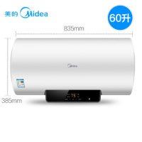 Midea美的 F6021-X1(S)储水式热水器 家用洗澡电热水器抑菌节能60L