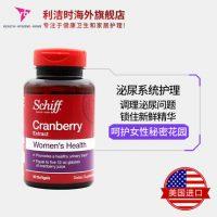 美国进口Schiff 蔓越莓胶囊90粒 泌尿系统健康 女性内分泌卵巢保养