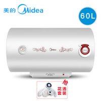 Midea美的 F60-21WA1 电热水器60升家用速热大容量洗澡储水式60L