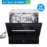 Midea美的 WQP8-W3908T-CN 阿里智能嵌入式家用全自动8套洗碗机