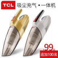 TCL CX6 车载吸尘器汽车用充气泵四合一大功率干湿两用多功能吸尘器 多色可选