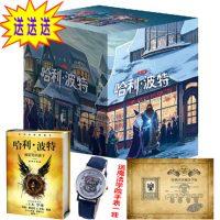 哈利波特全集纪念版全套7册15周年 J.K罗琳著中文版 魔法石死亡圣器正版畅销书籍