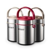 华星浩泰 保温饭盒真空304不锈钢提锅23层超长大容量保温桶便当盒 多色可选