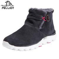 法国PELLIOT伯希和 户外雪地靴 男女防滑耐磨加绒休闲鞋保暖徒步鞋男女靴 6色可选