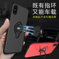 ICON 苹果X手机壳iPhoneX手机壳新款10硅胶套防摔全包带指环男女 多色可选