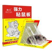 驰天 粘鼠板超强力老鼠贴驱鼠灭鼠器夹药抓老鼠胶捕鼠工具家用 6张装