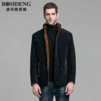 波司登男装 冬季大码棉衣男士纯色宽松中年休闲大衣外套爸爸装 5色可选