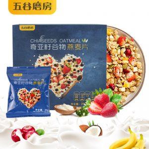 五谷磨房 奇亚籽谷物燕麦片280克 营养早餐卡乐桂袋装格冲饮比水果燕麦