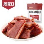 周家口 清真五香酱卤牛肉熟食牛肉片冷吃牛肉速食代餐真空零食100g